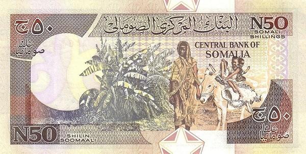 Somalia 50 New Somali Shillings (1991)