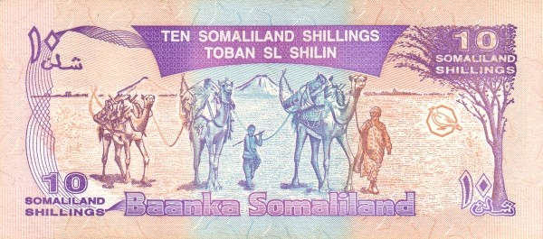 Somaliland 10 Shillings (1994-2011)
