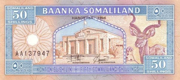 Somaliland 50 Shillings (1994-2011)