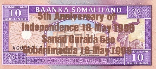 Somaliland 10 Shillings (1996 Bronze Commemorative)