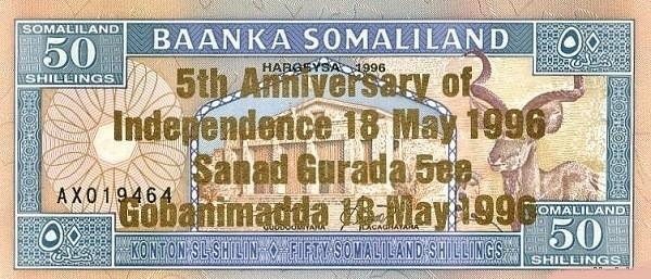 Somaliland 50 Shillings (1996 Bronze Commemorative)
