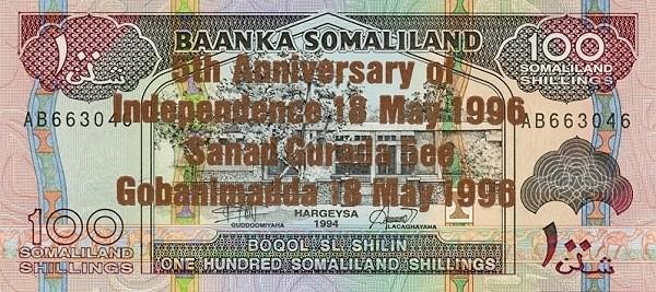 Somaliland 100 Shillings (1996 Bronze Commemorative)