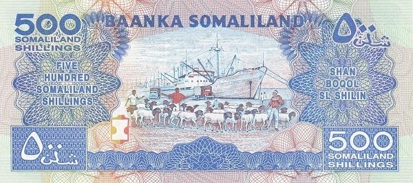 Somaliland 500 Shillings (1996 Bronze Commemorative)