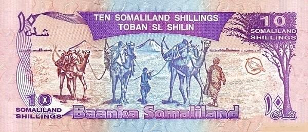 Somaliland 10 Shillings (1996 Silver Commemorative)