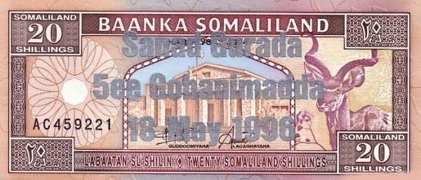 Somaliland 20 Shillings (1996 Silver Commemorative)