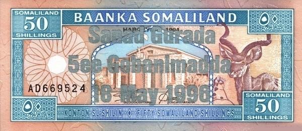 Somaliland 50 Shillings (1996 Silver Commemorative)