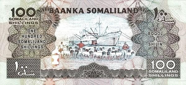 Somaliland 100 Shillings (1996 Silver Commemorative)