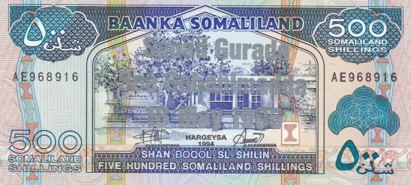 Somaliland 500 Shillings (1996 Silver Commemorative)