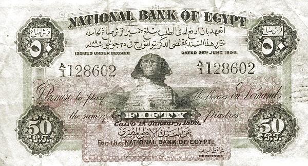 Egypt 50 Piastres (1898)