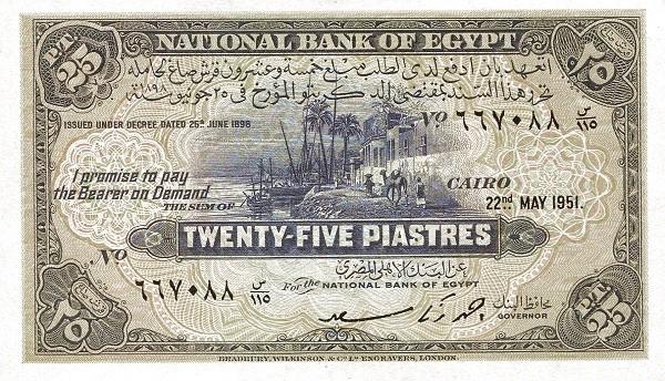 Egypt 25 Piastres (1913-1951)