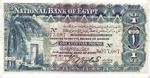 Egypt 1 Pound (1913-1951)