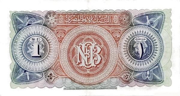 Egypt 1 Pound (1924-1945)