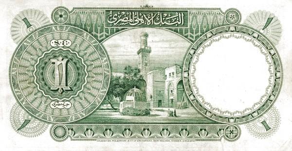 Egypt 1 Pound (1930-1951)