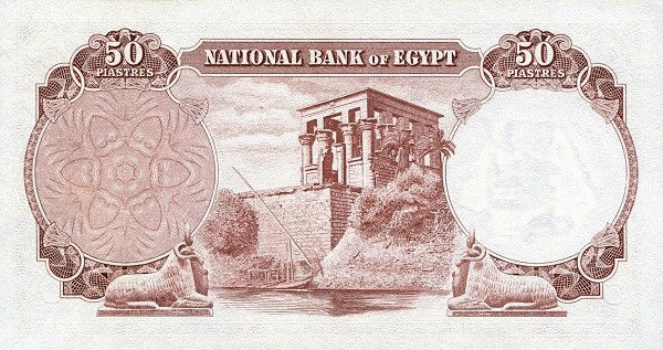 Egypt 50 Piastres (1952-1960 Tutankhamen)