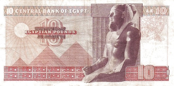 Egypt 10 Pounds (1967-1978)