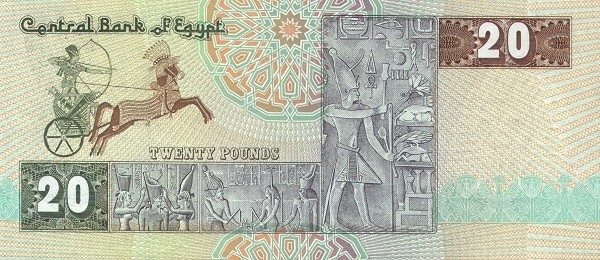 Egypt 20 Pounds (1978-2008)