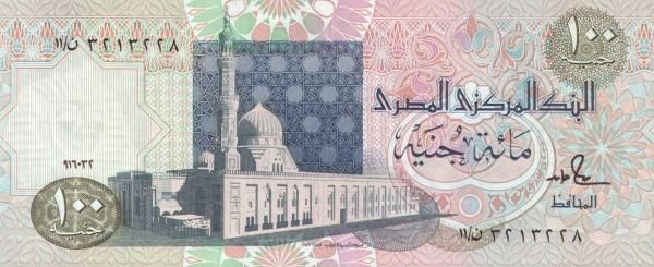 Egypt 100 Pounds (1978-2008)