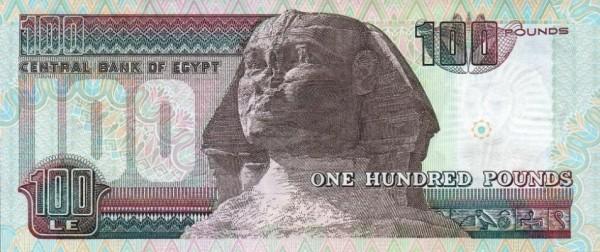 Egypt 100 Pounds (1985-2008)