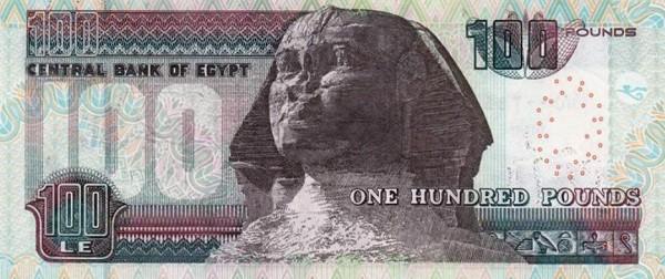 Egypt 100 Pounds (2000-2016)
