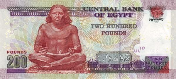 Egypt 200 Pounds (2007-2008)