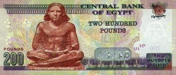 Egypt 200 Pounds (2009-2014)
