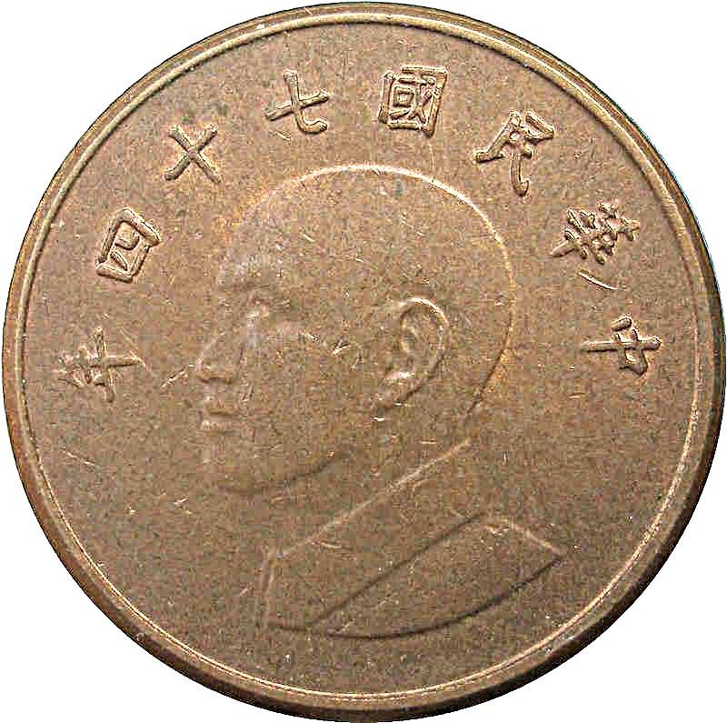 Taiwan 1 Yuan