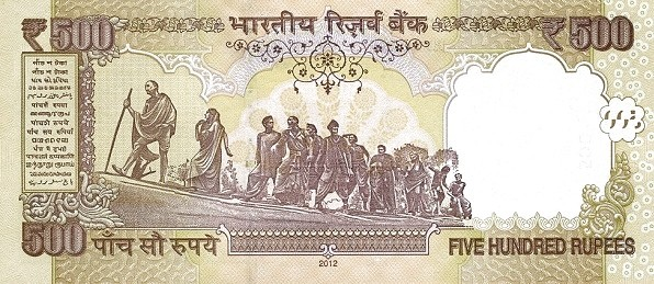 India 500 Rupees Obsolete