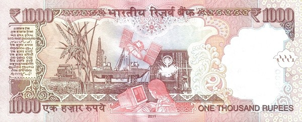 India 1,000 Rupees Obsolete