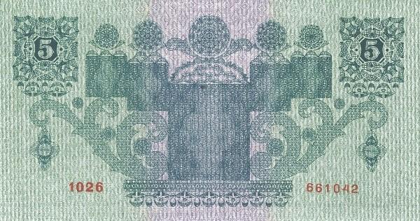 Austria 5 Schillinge (1925 Oesterreichische Nationalbank)