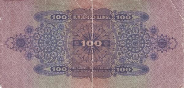 Austria 100 Schillinge (1925 Oesterreichische Nationalbank)