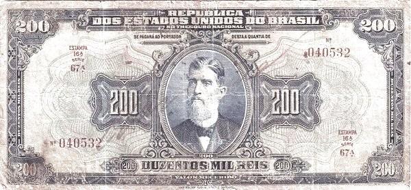 "Brazil 200 Mil Reis (1925 ""200 Mil Reis"")"