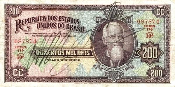 "Brazil 200 Mil Reis (1936 ""200 Mil Reis"")"