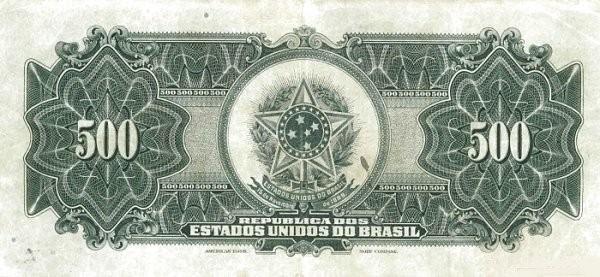 "Brazil 500 Mil Reis (1931 ""500 Mil Reis"")"