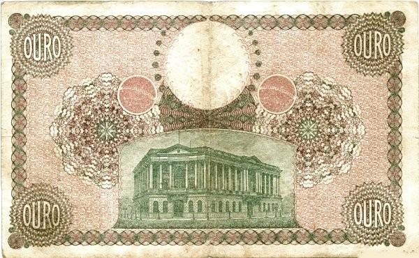 Brazil 500 Mil Reis (1906 Caixa de Conversão)