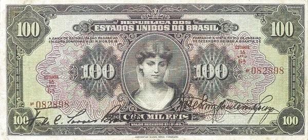 Brazil 100 Mil Reis (1926 Caixa de Estabilização)
