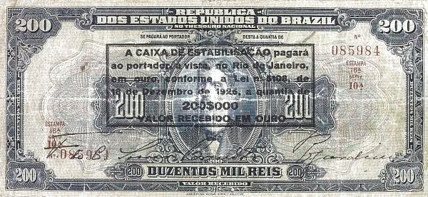 Brazil 200 Mil Reis (1926 Caixa de Estabilização Estampa 16)