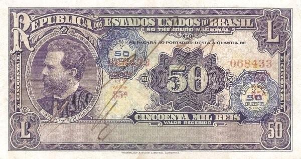 Brazil 50 Cruzeiros (1942 Casa da Moeda)
