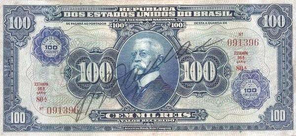 Brazil 100 Cruzeiros (1942 Casa da Moeda)