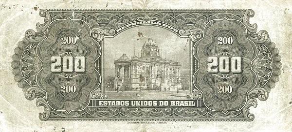 Brazil 200 Cruzeiros (1942 Casa da Moeda)