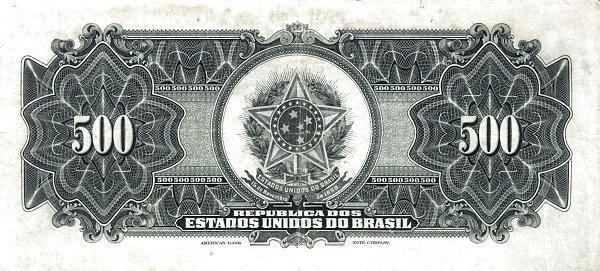 Brazil 500 Cruzeiros (1942 Casa da Moeda)