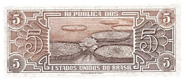 """Brazil 5 Cruzeiros (1961-1962 """"Amazonas"""")"""