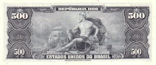 Brazil 50 Centavos (1966 Cruzeiro Novo)