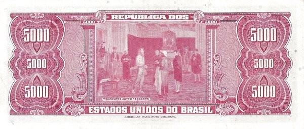 Brazil 5 Cruzeiros Novos (1966 Cruzeiro Novo)