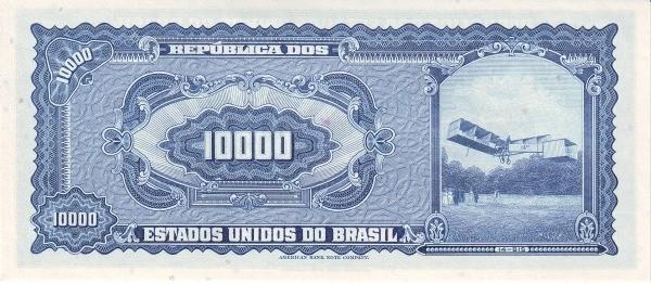 Brazil 10 Cruzeiros Novos (1966 Cruzeiro Novo)