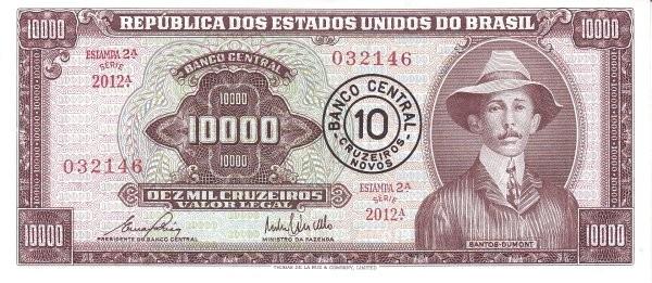 Brazil 10 Cruzeiros Novos (1967 Cruzeiro Novo)