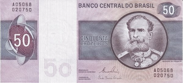 Brazil 50 Cruzeiros (1970-1981 Banco Central do Brasil)