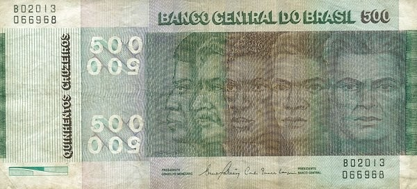 Brazil 500 Cruzeiros (1979-1980 Banco Central do Brasil-150 Years Brazilian Independence)