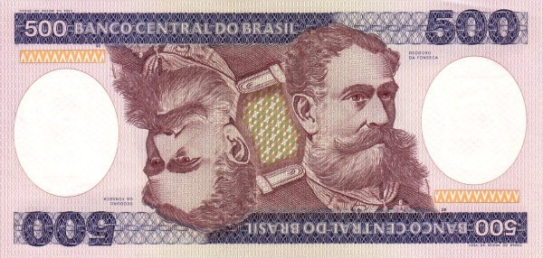 Brazil 500 Cruzeiros (1981-1985 Banco Central do Brasil)