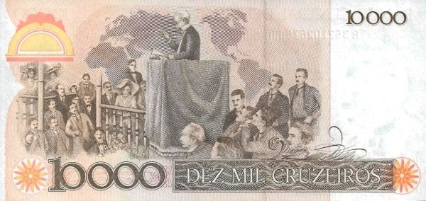Brazil 10000 Cruzeiros (1981-1985 Banco Central do Brasil)