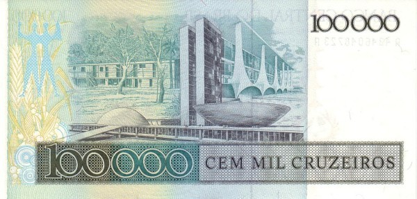 Brazil 100000 Cruzeiros (1981-1985 Banco Central do Brasil)